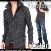 メンズシャツ ストライプ ロールアップ 長袖 ドレス シャツ メンズ カジュアル カジュアルシャツ メンズファッション 通販