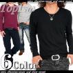 ロングTシャツ メンズ ワッフル サーマル 無地 ロンT ロングT 長袖Tシャツ ティーシャツ インナー カットソー メンズ ロング ロンt ロングカットソー 通販