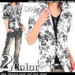 メンズシャツ 5分袖 襟袖ワイヤー入り 花柄 シャツ メンズ カジュアル カジュアルシャツ メンズファッション 通販