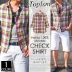 シャツ メンズ リネンシャツ チェックシャツ マドラスチェック 7分袖 七分袖シャツ フランス産リネン 麻100%
