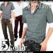 ポロシャツ メンズ アーガイル レイヤード 2点セット 7分丈 7分袖