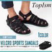 サンダル メンズ スポーツサンダル アウトドアサンダル スポサン グラディエーターサンダル ベルクロ ストラップ 無地 軽量 シューズ 靴