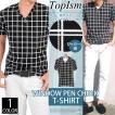 Tシャツ メンズ 半袖Tシャツ カットソー ウインドウペンチェック柄 ストレッチ Vネック