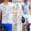 Tシャツ メンズ 半袖 ボタニカル柄 花柄 Vネック カットソー プリントTシャツ フラワー