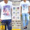 Tシャツ メンズ 半袖 プリントTシャツ 海ビーチ Vネック フォトプリント 写真 白 ホワイト カットソー