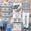 Tシャツ メンズ 半袖 オルテガ柄 ネイティブ柄 ボーダー プリントTシャツ クルーネック 総柄 カットソー