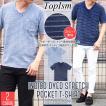 Tシャツ メンズ 半袖 Vネック カットソー インディゴ染め デニム 綿100% ポケT ポケットTシャツ タックボーダーTシャツ ストレッチ