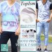 Tシャツ メンズ 半袖 転写プリント ビーチ サングラス フォトプリント Vネック カットソー サーフ