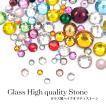 ラインストーン ガラス製 ハイクオリティー ジェル ネイル 各種1