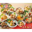 京都「京料理竹林」監修 美味ごちそう匠味のお惣菜頒布会