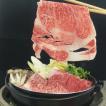 飛騨牛 A5等級 ロース200g+モモ200g カット 牛肉 お肉 肉 すき焼き しゃぶしゃぶ 送料無料