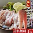 豚トロ塩スパイス味500g タレ込み 多少切れ端が入ります 焼肉 BBQ 冷凍