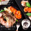 父の日 2017 魔法のスモーク 魚介の燻製詰合せ(サバ・ブリ・ハタハタ) 風呂敷包み 送料無料