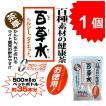 百草水(茶草)5g×15パック