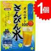 トーノー さんぴん水 オルニチン100 (6gX15TB)