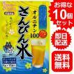 トーノー さんぴん水 オルニチン100 (6gX15TB)10袋まとめ