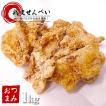 冷凍食品 鶏皮 せんべい (徳用袋1kg) おひとり様1個限り おつまみ お取り寄せグルメ 食材