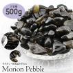さざれ石 モリオン 黒水晶 サイズ小・大 500g