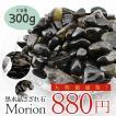 さざれ石 モリオン 黒水晶 サイズ小・大 300g