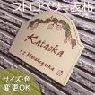 表札 戸建 おしゃれ 凸文字 陶器 手作り タイル たわわに実ったイチゴが可愛い陶器表札 ストロベリー K70 サイズ:約170×200×7mm