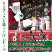 クリスマスシリーズ ウォールステッカー/インテリアシール インパクト大。等身大サンタクロースおじさんが窓に現れる/窓のインテリア
