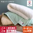 【圧縮】 バスタオル 今治タオル <同色2枚セット> ...
