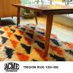 ラグ ラグマット カーペット おしゃれ ACME Furniture アクメファニチャー TRIGON トリゴン ラグ 120×160cm