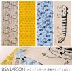 リサラーソン 手ぬぐい おしゃれ 北欧 LISA LARSON リサ・ラーソン 捺染スケッチてぬぐい