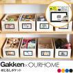 お片付け おかたづけ おもちゃ収納 収納 Gakken×OURHOME めじるしポケット(6枚入り)※収納BOX別売り