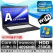 中古ノートパソコン Windows 7 Pro 64bit HDMI端子付 15型ワイド 富士通 LIFEBOOK A561/D Core i5 2520M 2.5G メモリ4GB HDD 250GB DVD-ROM 無線WIFI有