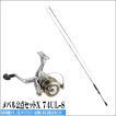 シマノ  中級者も使えるシーバス7点セット S906M+C3000HGM  入門 セット 初心者 ビギナー 簡単