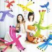 CHURAMANA 楽園の虹  CD