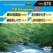 音多Station W DVD