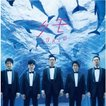 TOKIO クモ [CD+DVD]<初回限定盤> 12cmCD Single