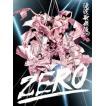 Various Artists 滝沢歌舞伎ZERO<初回生産限定盤> D...