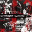 Weather Report Live in Japan 1978 CD