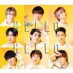 Snow Man HELLO HELLO [CD+DVD]<初回盤B> 12cmCD Single ※特典あり