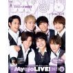 Myojo 2021年8月号<表紙: ジャニーズWEST> Magazine