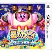 3DS 星のカービィ ロボボプラネット