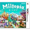 3DS Miitopia(ミートピア)
