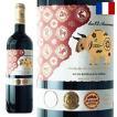 干支ワイン(丑|牛)レ・ドゥーザニモ 2019年 フランス ボルドー 赤ワイン フルボディ 750ml