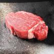 豊西牛ヒレステーキ用 130g トヨニシファーム 冷凍 国産牛 北海道帯広産 赤身肉