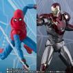 S.H.Figuarts スパイダーマン(ホームカミング) ホームメイドスーツver. & アイアンマン マーク47 『スパイダーマン:ホームカミング』【魂ウェブ商店限定】