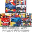 【5月下旬発売予定】【5台セット(各1台)】 完成品ミニカー ホットウィール カーカルチャー ドイチュラント デザイン 5台セット(各1台) 送料無料