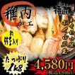 ボイル蟹爪松葉ガニ本ズワイガニ爪肉1kgセット(約55玉入り)