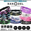 BANDEL Bracelet バンデル ブレスレット 迷彩 カモフラージュ SURF サーフ