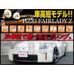 車高短モデル HZ33 フェアレディZ ロードスター RUSH 車高調 LUXURY CLASS MAQSモデル フルタップ 全長調整式 減衰力調整付 車高調 RUSH Damper