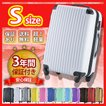 スーツケース キャリーケース キャリーバッグ 機内持ち込み 軽量 Sサイズ 一年保証 小型 かわいい TSAロック搭載 国内旅行 トラベルデパート