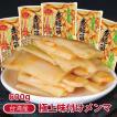 台湾産 味付けメンマ 龍宏 香脆筍(味付け筍) 袋タイプ 600g 味付けメンマ 柔らか味付メンマ 味付け筍 味付けたけのこ 台湾お土産 おつまみ おかず