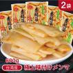 2袋セット 台湾産 味付けメンマ 龍宏 香脆筍(味付け筍) 袋タイプ 600g 味付けメンマ 柔らか味付メンマ 味付け筍 味付けたけのこ 台湾お土産 おつまみ おかず